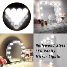 Настенный светильник светодиодный 16 Вт макияж зеркало туалетный светильник Светодиодный лампа Голливудский стиль сенсорный выключатель USB косметический светильник ing туалетный столик