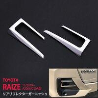 Acessórios de decoração do carro para toyota raize a200a/210a refletor traseiro do carro de aço inoxidável decore peças exteriores automotivos