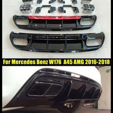 Для Mercedes Benz W176 хэтчбек 4 двери 16-18 A45 AMG A180 A200 задний диффузор спойлер