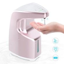 New Conveinent Soap Dispenser Portable Kitchen Bathroom Popular High-quality Automatic Wall Soap Dispenser Wholesale