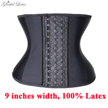 Women Slimming Corset Latex Waist Trainer Short Torso Tummy shaper Slimming belt Girdles Waist Cincher 9 steel bones Body Shaper