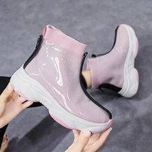 Модные летние розовые женские туфли носки повседневные удобные