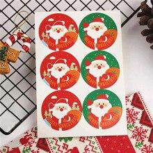 60pcs /lot Cartoon Santa Claus Seal Stickers Handmade DIY Decorative Christmas Holiday Gift Packaging Creative sticker
