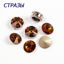 CTPA3bI 1122 Rivoli Shape 220 Smoked Yellow Color Glass Beads For Jewelry Making And Decorating Rhinestones Needlework Strass ctpa3bi 1122 rivoli shape crystal golden shadow color crystal strass rhinestones beads for jewelry making and decorating crafts