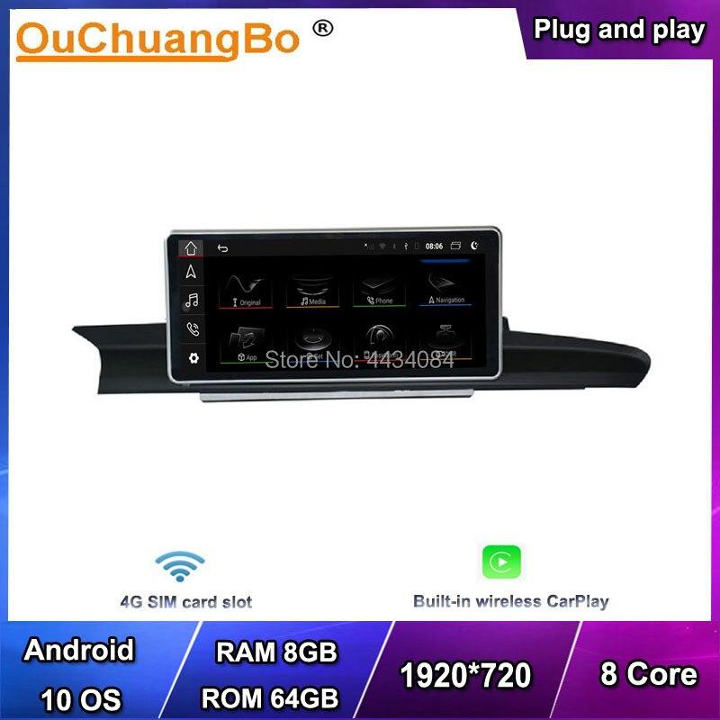 Автомагнитола Ouchuangbo, 4G, GPS, аудио, Android 10, для 10,25 дюймового Audi A6 S6 A7 C7 RS7 2012-2018 с 8-ядерным процессором 1920*720, 8 ГБ, 64 ГБ