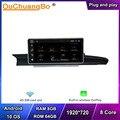 Ouchuangbo 4G автомобильный радиоприемник GPS аудио Android 10 для 10,25 дюймов Audi A6 S6 A7 C7 RS7 RS6 S7 2012-2018 с 1920*720 8 ядерный 8 Гб 64 ГБ