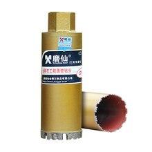 Brocas de taladro de 25-180mm para tubería de aire acondicionado, orificio de diamante para núcleo de hormigón a través de la pared, agua seca de diamante, M22