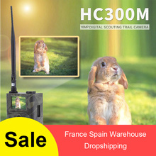 HC-300M 16MP 940nm Night Vision Hunting Camera MMS Trail Camera SMS GSM GPRS 2G Wild Camera Trap Photo Trap PK HC-300M цена в Москве и Питере