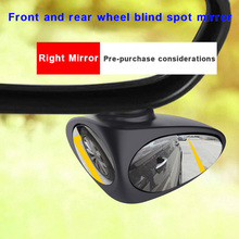1pcs 360 Degree Rotatable 2 Side Car Blind Spot Convex Mirror Automibile Exterior Rear View Parking Mirror Safety Accessories