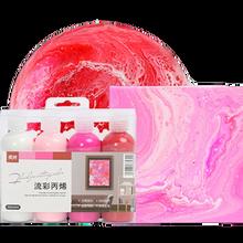 Conjunto de pintura acrílica 100ml, tinta de marcação fluida, óleo de silicone, acrílico, ferramenta de desenho de tecido médio para artes suprimentos