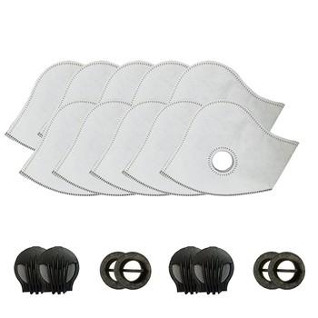 2020 gorące nowe produkty zestaw 10 filtrów PM2 5 węgla aktywnego N99 4 zawory wydechowe wymiana pyłu Dropshipping akcesoria tanie i dobre opinie ISHOWTIENDA Carbon Filters Węgiel aktywny Torby Szafy i Szafki Pokój Kosz na bieliznę Pet Obszar Lodówka Bagaż Buta