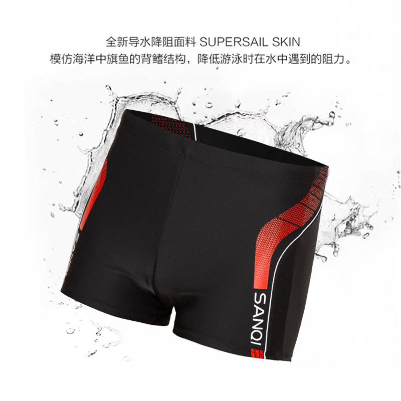 Swimming Trunks Men's Boxer Bathing Suit Men Short Shorts Anti-Awkward Quick-Dry Large Size Set Hot Springs
