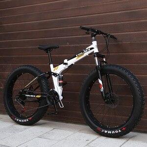 4,0 Сверхширокий складной велосипед, для снега, горы, скорость 20/24/26 дюйма, для взрослых, студентов, мужчин и женщин