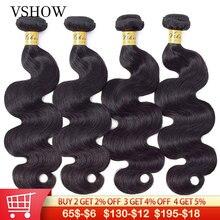 Vshow ブラジル実体波人間の髪のバンドル 1 3 4 バンドル自然な色 100% レミー人毛エクステンション黒人女性
