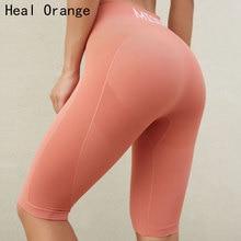 Seamless Shorts WomenS Sports Gym Women Spandex Wear For Pantalon Sport Femme Clothes