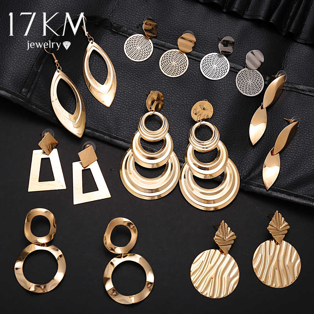 17KM Vintage Gold Round Metal Sequin Stud Earrings For Women Fashion Hollow Mesh Pierced Earring  2019 Korean Jewelry Party Gift