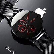 Fashion Mens Business Black Watches Luxury Stainless Steel Ultra Thin Mesh Belt Quartz Men Wrist Watch Casual Classic Male Watch