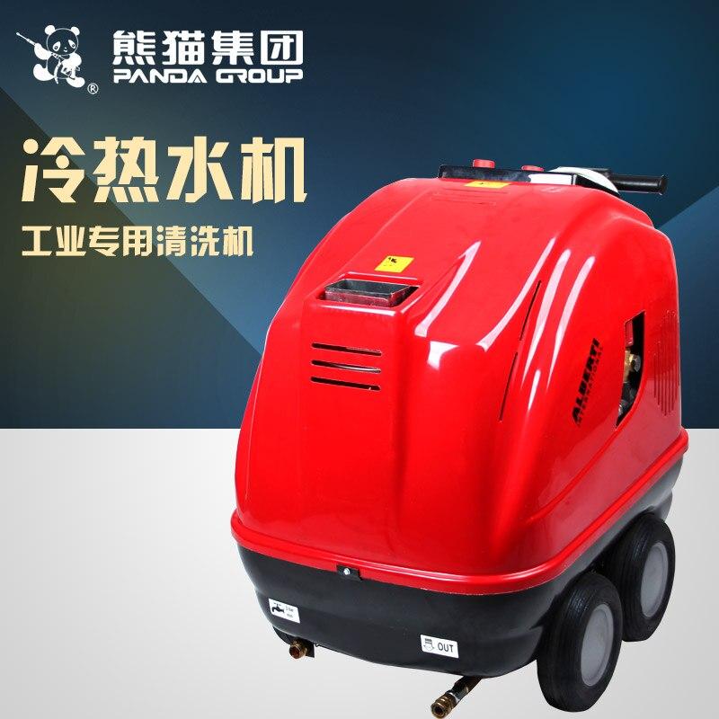 JOLLY-200/15 High Pressure Washing Machine 220bar Diesel Fuel Engine 5.5KW Pressure Washer 6.5LPM Hot Water Cleaning Machine