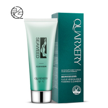 Free Shipping Quarxery Foam cleanser brightening whitening skin strong clean facial cleanser