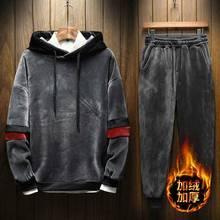 Outwear Tracksuit-Track-Suit Velour Velvet Men's Outfits Trousers-Sets Coat-Pants Hood