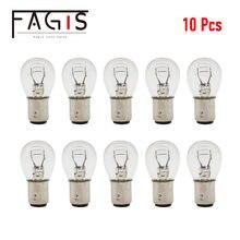 Fagis 10 pces luz do carro s25 1156 1157 p21w p21/5w ba15s bay15d ba15d 12v lâmpada carro transformar singal luz reversa lâmpada parar lâmpadas dc 12v