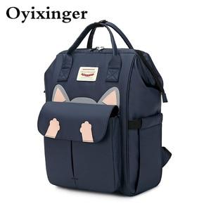Large Capacity Junior High Girls School Bags Students Bag Women Good-looking Backpack Travel Waterproof Children Backpacks 2020