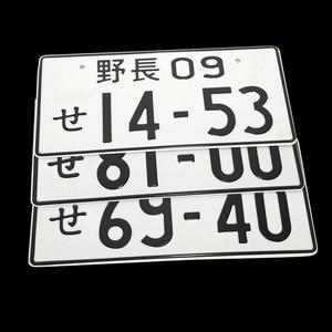 Image 2 - JDM Japanese Style License Plate Aluminum License Number Car Decoration License PlateFor Universal Car