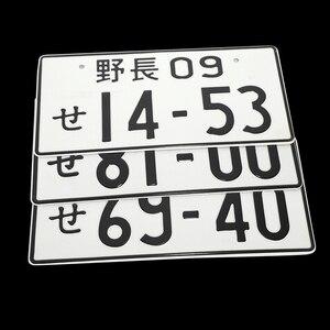 Image 2 - JDM יפני סגנון רישיון צלחת אלומיניום רישיון מספר רכב קישוט רישיון PlateFor אוניברסלי רכב