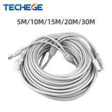 5M 10M 15M 20M 30M CAT5e kabel Ethernet wysokiej prędkości RJ45 sieć Ethernet przewód LAN + DC 12V gniazdo zasilania dla kamera sieciowa IP