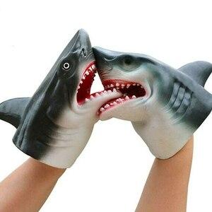 1 шт. Акула ручная голова кукольного животного перчатки ручная кукольная имитация Акула Модель игрушки для детей подарок шутки игра косплей
