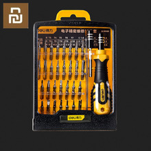Youpin Mijia Repair Kit 33 In One Function Screwdriver Multi function Hardware Electrician Repair Tool Small Screwdriver Home