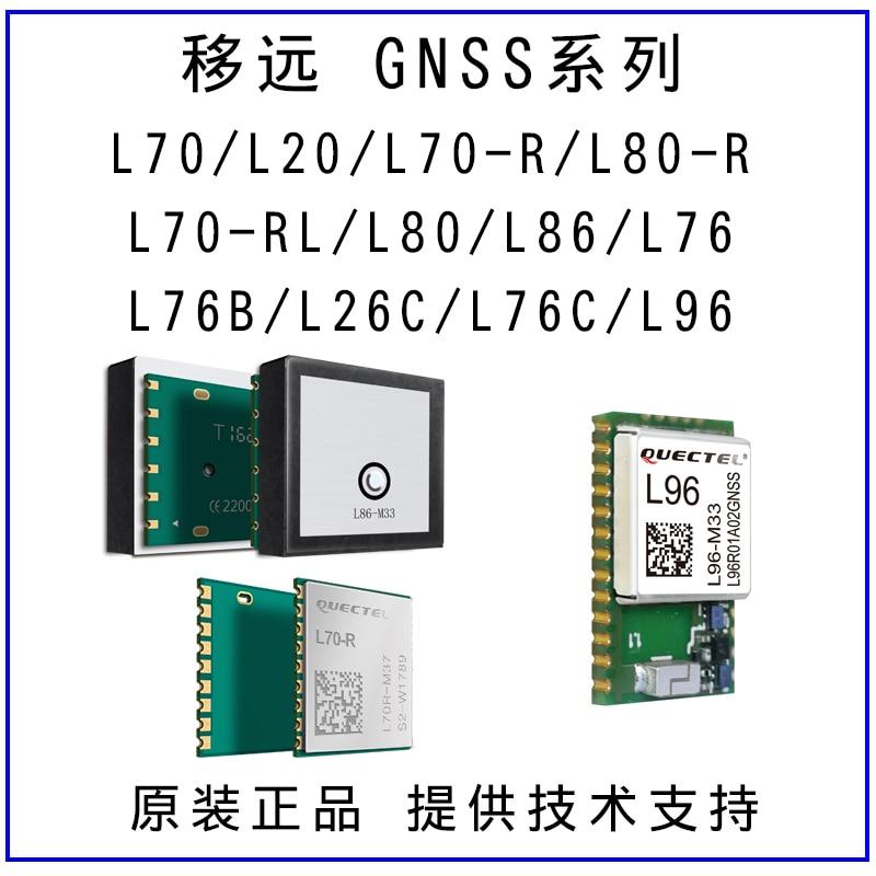 GPS Beidou GNNS Positioning Module L76B L70-R L96 L70 L26C L86 L80-R