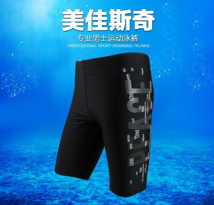Men AussieBum Beach Shorts Hot Springs Men's Sports Swimming Trunks Plus-sized
