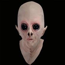 Halloween Creepy Vinyl UFO Alien Head Cosplay Party Mask Supplies Masquerade Masks Scary