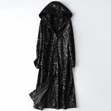 Пальто из овечьей кожи Женская Весенняя модная новая кожаная
