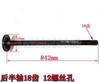 Escavadora de rodas de borracha xinyuan B75W-8-9