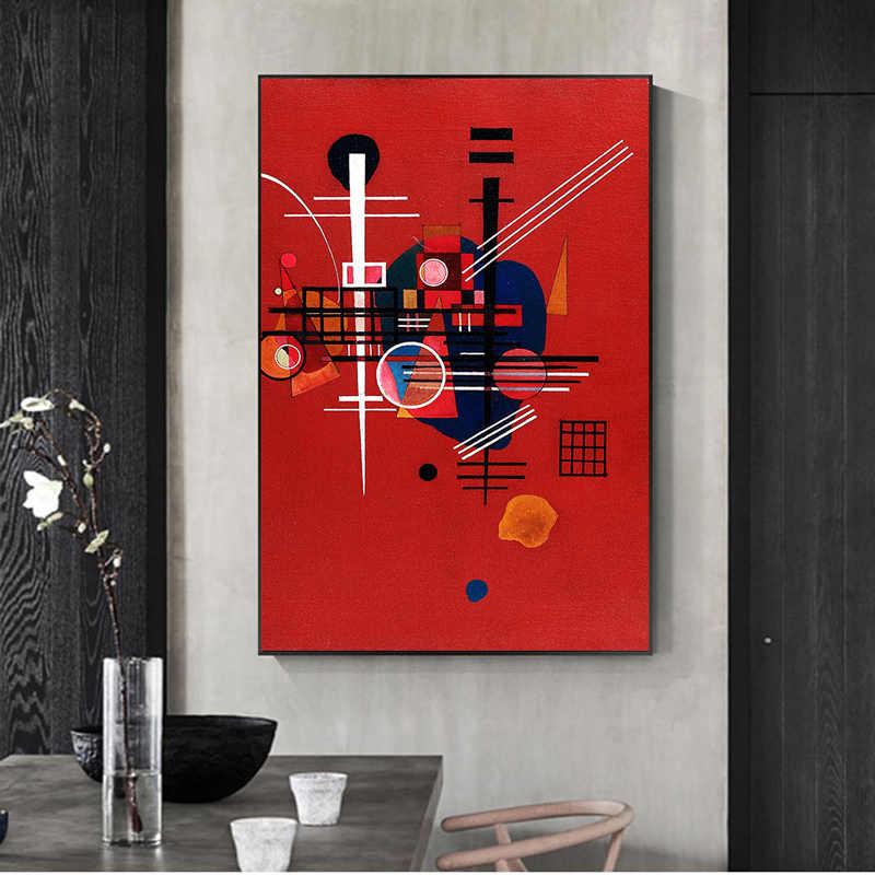 Wjy Hd Verso Lalto Di Wassily Kandinsky Pittura Su Tela Per Soggiorno Decorazione Domestica Pittura A Olio Su Tela Pittura Murale 50 Cm X 75 Cm Senza Cornice Materiali Per Hobby Creativi Tele