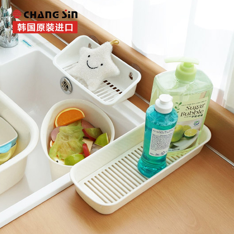 Imported From South Korea Changsin Living Kitchen Sink Plastic Storage Bathroom Water Draining Storage Water Draining Box