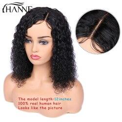 HANNE Haar Kurze Lockige Spitze Front Menschliches Haar Perücken Brasilianische Seite Teil Perücke Mit Baby Haar für Schwarze Frauen 150% dichte