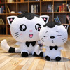 Cat Plush Toy Cute Big Face Cat Soft Doll Doll Doll Girl Sleeping Bed Pillow Large Meng Doll Birthday Gift Girl Confession Gift