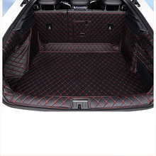 lsrtw2017 fiber leather car trunk mat curtain for volkswagen arteon 2017 2018 2019