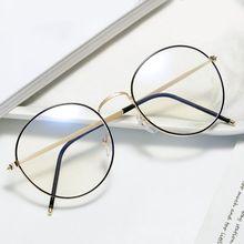 Eyeglasses Frame Anti-Blue-Light Goggles Spectacle-Frames Anti-Glare Men Women