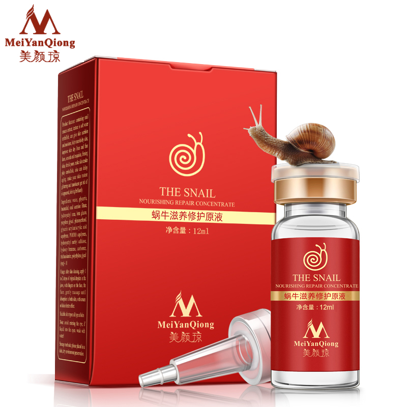 MeiYanQiong Face Serum Essence 100% Pure Plant Extract Snail Liquid Hyaluronic Acid Anti-aging Whitening Skin Anti-acne Serum