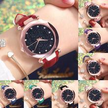 Часы наручные женские с кожаным ремешком модные повседневные