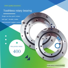 Manufacturer's spot gearless slewing bearing slewing bearing slewing bearing turntable bearing support processing overall eccentric bearing 35uz8617 25