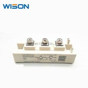 Image 1 - SKM195GB126DN SKM100GB125DN SKM145GB128DN SKM145GB128DNR شحن مجاني جديدة ومبتكرة IGBT وحدة