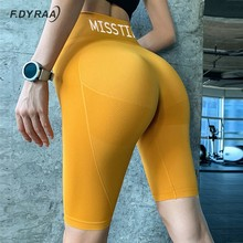 Esporte yoga shorts para mulher desportivo calções de motociclista das mulheres correndo esportes shorts ginásio leggings sem costura ultra 2020 roupa de treino