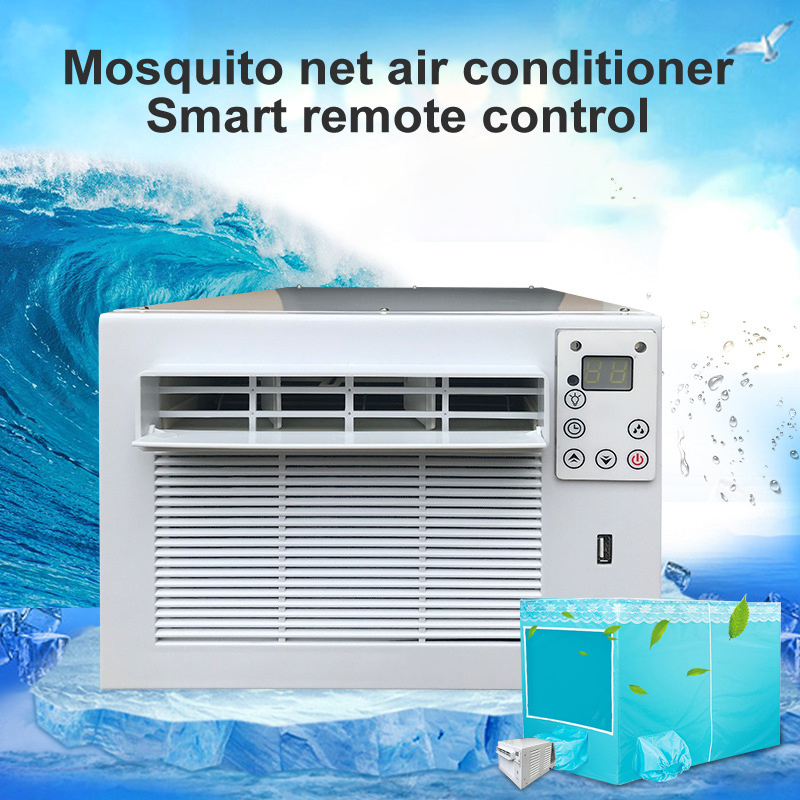 Refrigeration small air conditioner bed small air conditioner mini desktop air conditioning fan refrigeration air conditioning