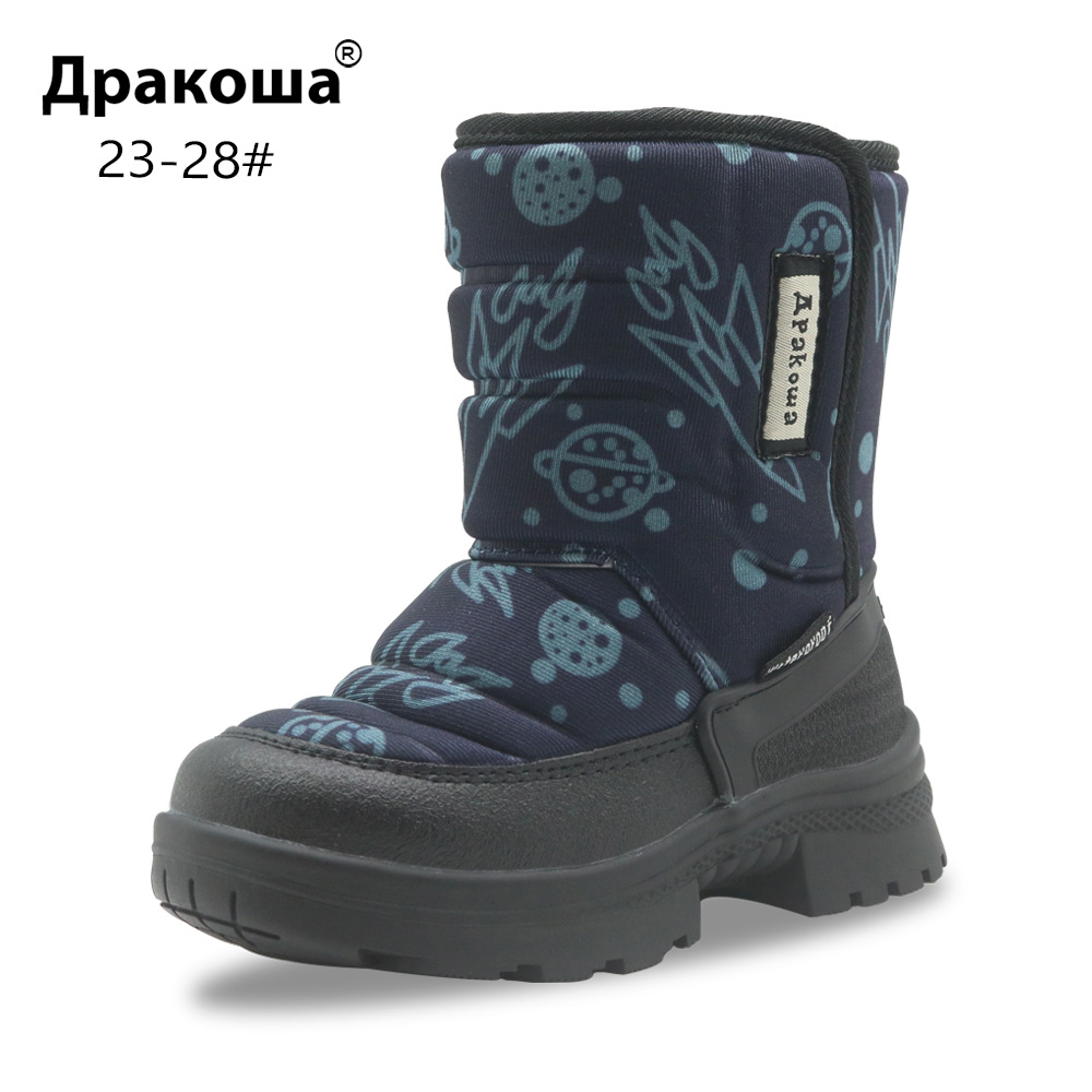 Apakowa -30 Degree Russia Winter Keep Warm Baby Boy Woolen Lined Snow Boots Toddler Kids Anti-Skidding Waterproof Rubber Boots