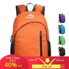 HUWAIJIANFENG ultra-light skin package travel foldable backpack multi-function portable for outdoor sports